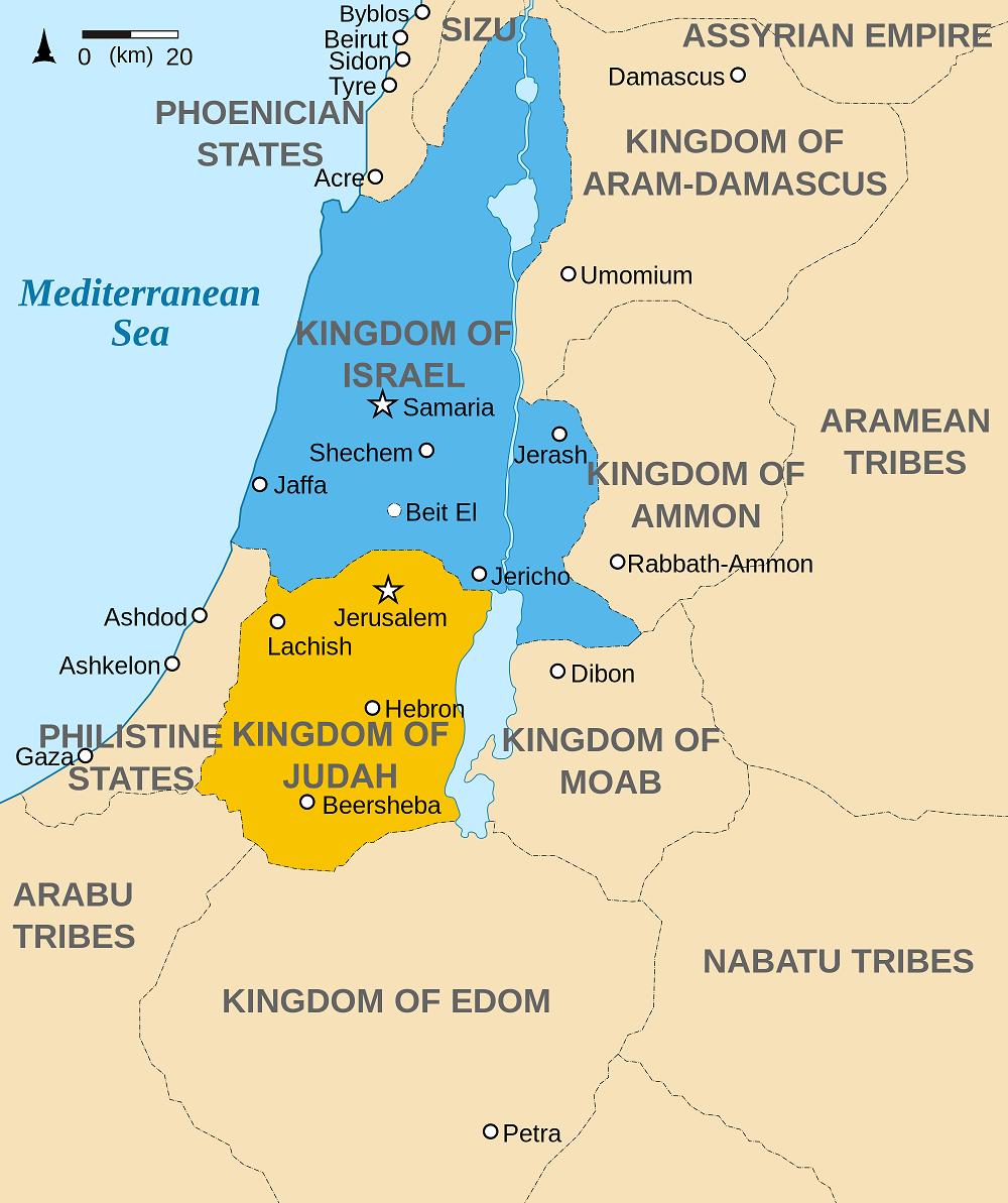 ancientisraelandjudah